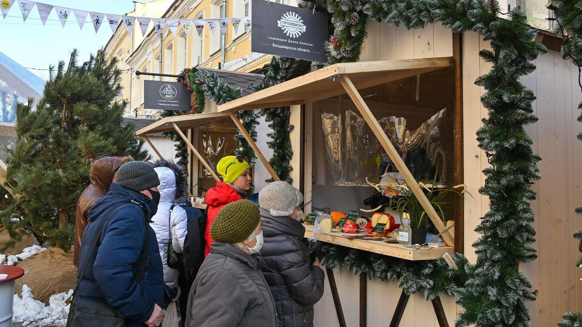 В Калуге открылась праздничная площадка Рождество на Старом торге - РИА Новости, 1920, 12.12.2020