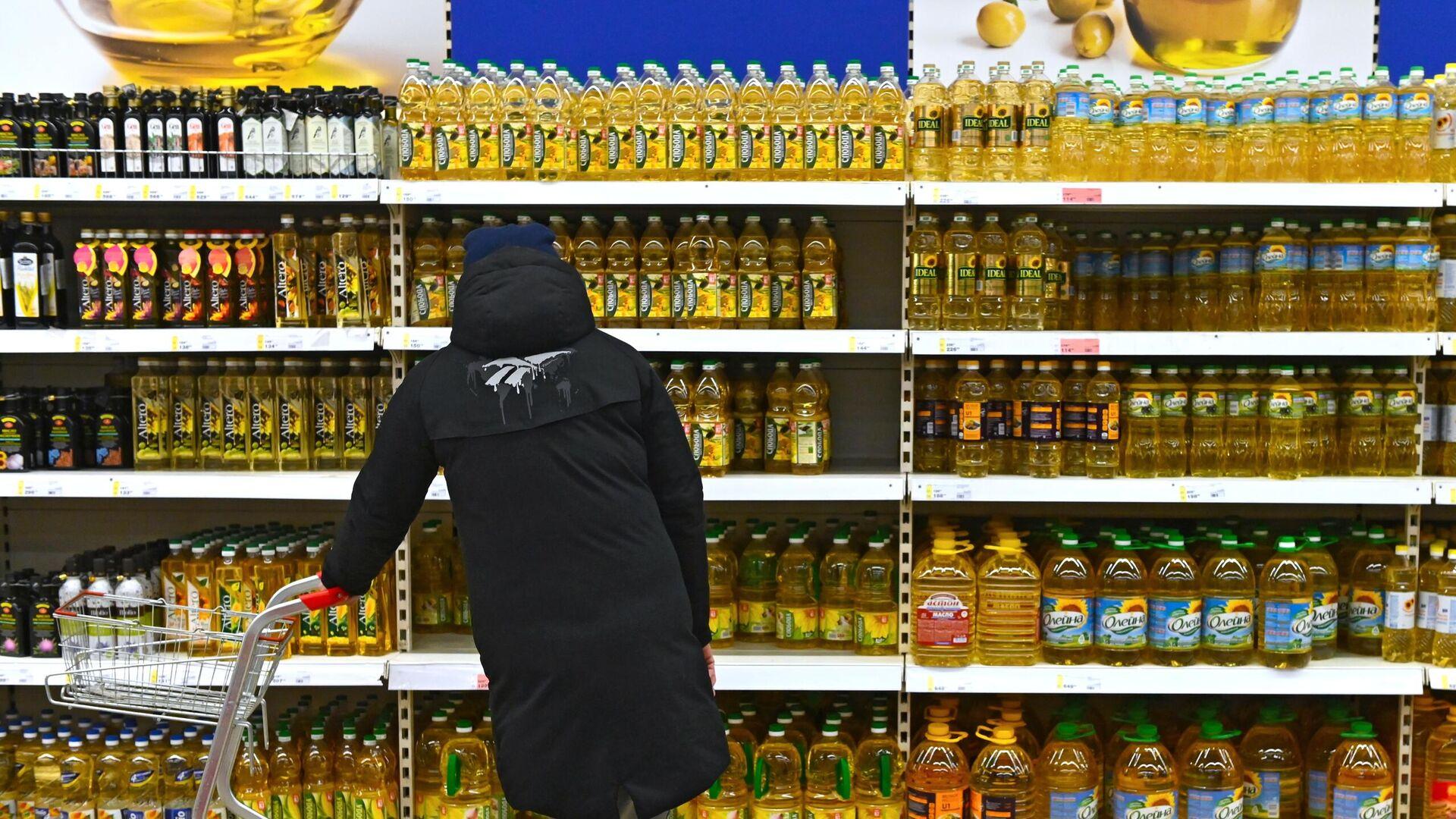 Подсолнечное масло в супермаркете - РИА Новости, 1920, 21.01.2021