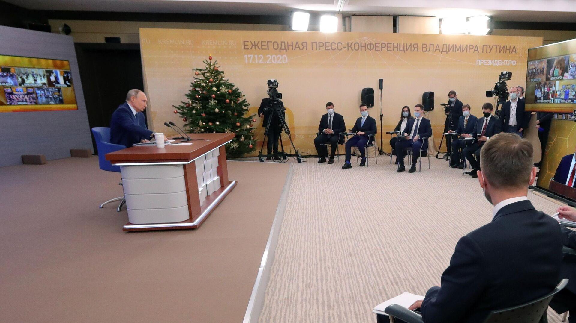 Песков рассказал, как Путин оценил прошедшую пресс-конференцию