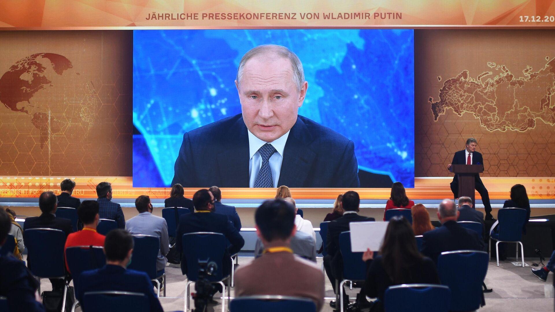 Президент России Владимир Путин в режиме видеоконференции участвует в ежегодной пресс-конференции - РИА Новости, 1920, 21.12.2020