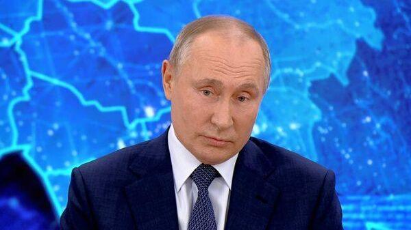 Путин: Сафронова судят не за журналистскую деятельность