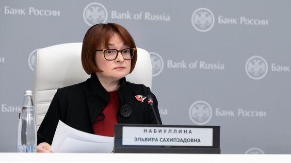 Председатель Центрального банка РФ Эльвира Набиуллина выступает на пресс-конференции по итогам заседания совета директоров Банка России
