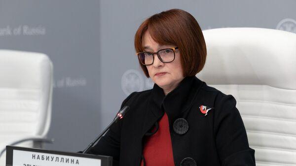 Председатель Центрального банка РФ Эльвира Набиуллина выступает на пресс-конференции