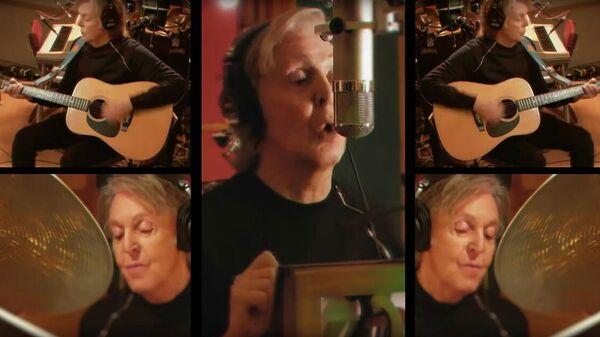 Кадр из клипа Paul McCartney - Find My Way