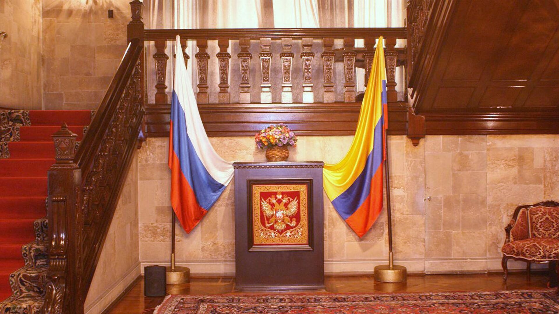 Посольство Российской Федерации в Республике Колумбия - РИА Новости, 1920, 23.12.2020