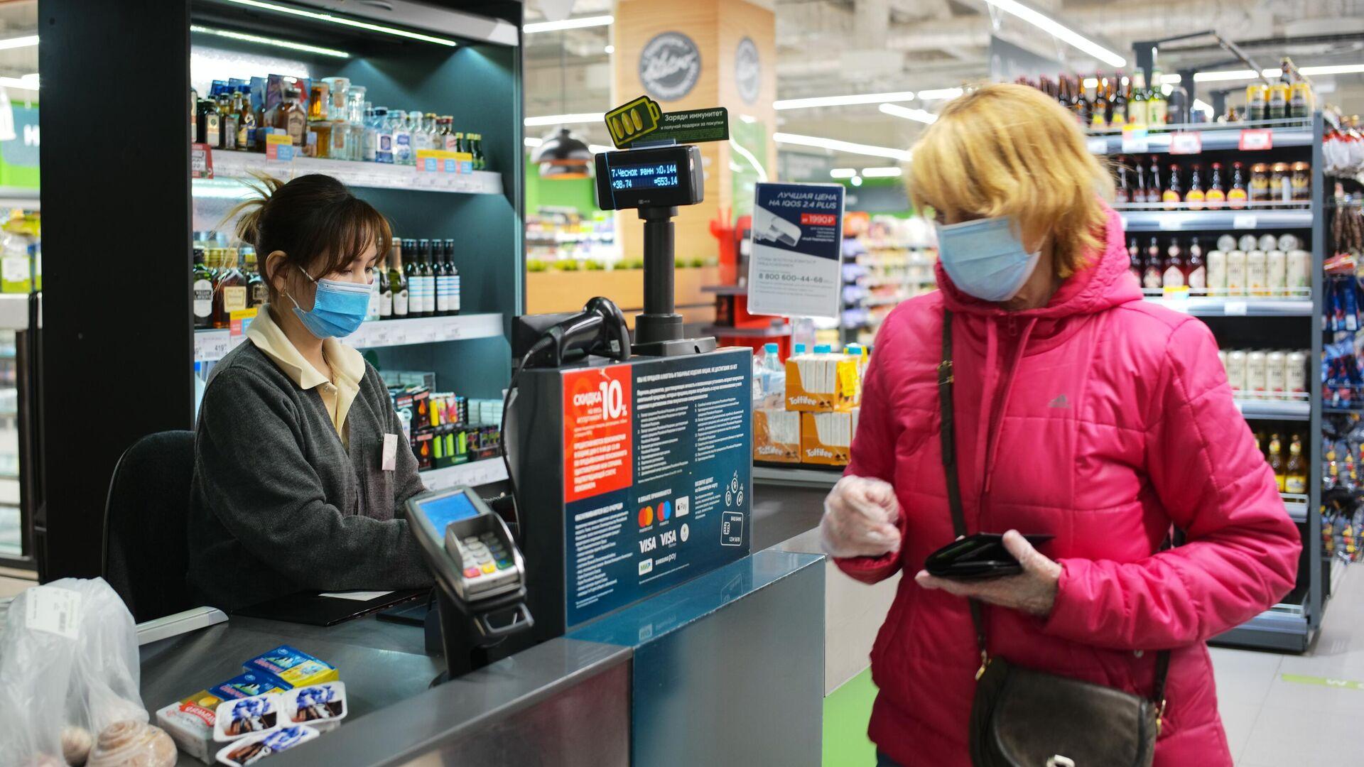 В России инфляция по итогам года составила 4,9 процента