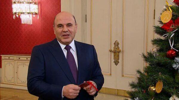 Мишустин пообещал лично выбрать синтезатор для девочки из Тверской области