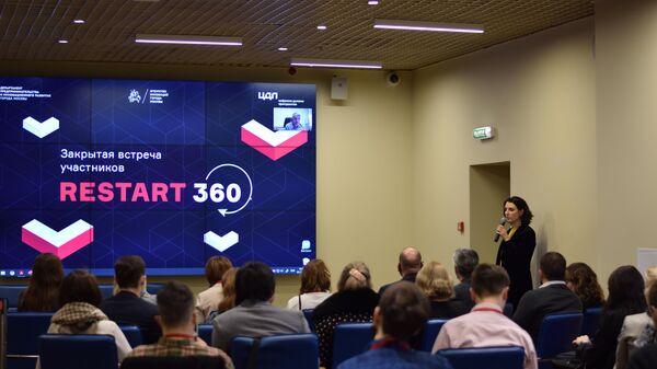 Участники онлайн-акселератора Restart 360