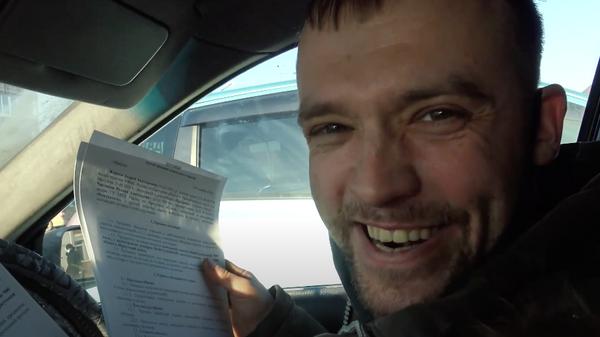 Руслан Чистяков с документами на квартиру