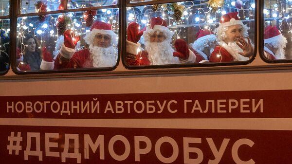 Музыканты в костюмах Дедов Морозов в новогоднем автобусе с оркестром Дедморобусе на Невском проспекте в Санкт-Петербурге