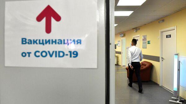 В Подмосковье прививку от коронавируса сделали более 15 тысяч человек