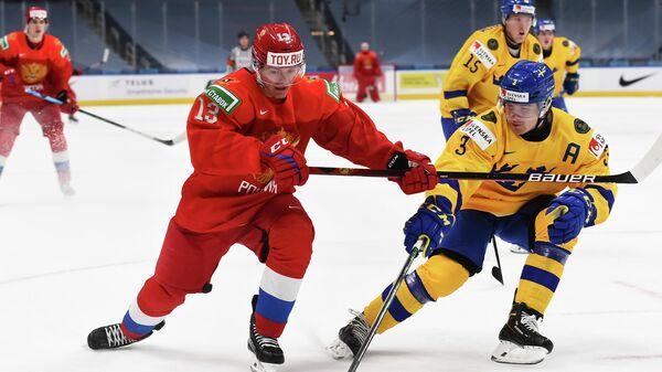 Матч молодежного чемпионата мира по хоккею между сборными России и Швеции
