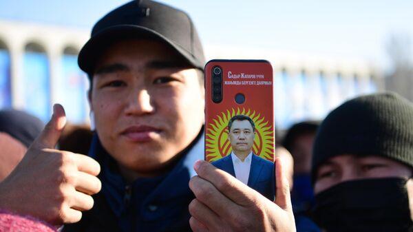 Участники митинга сторонников кандидат в президенты Кыргызской Республики Садыра Жапарова на площади Ала-Тоо в Бишкеке