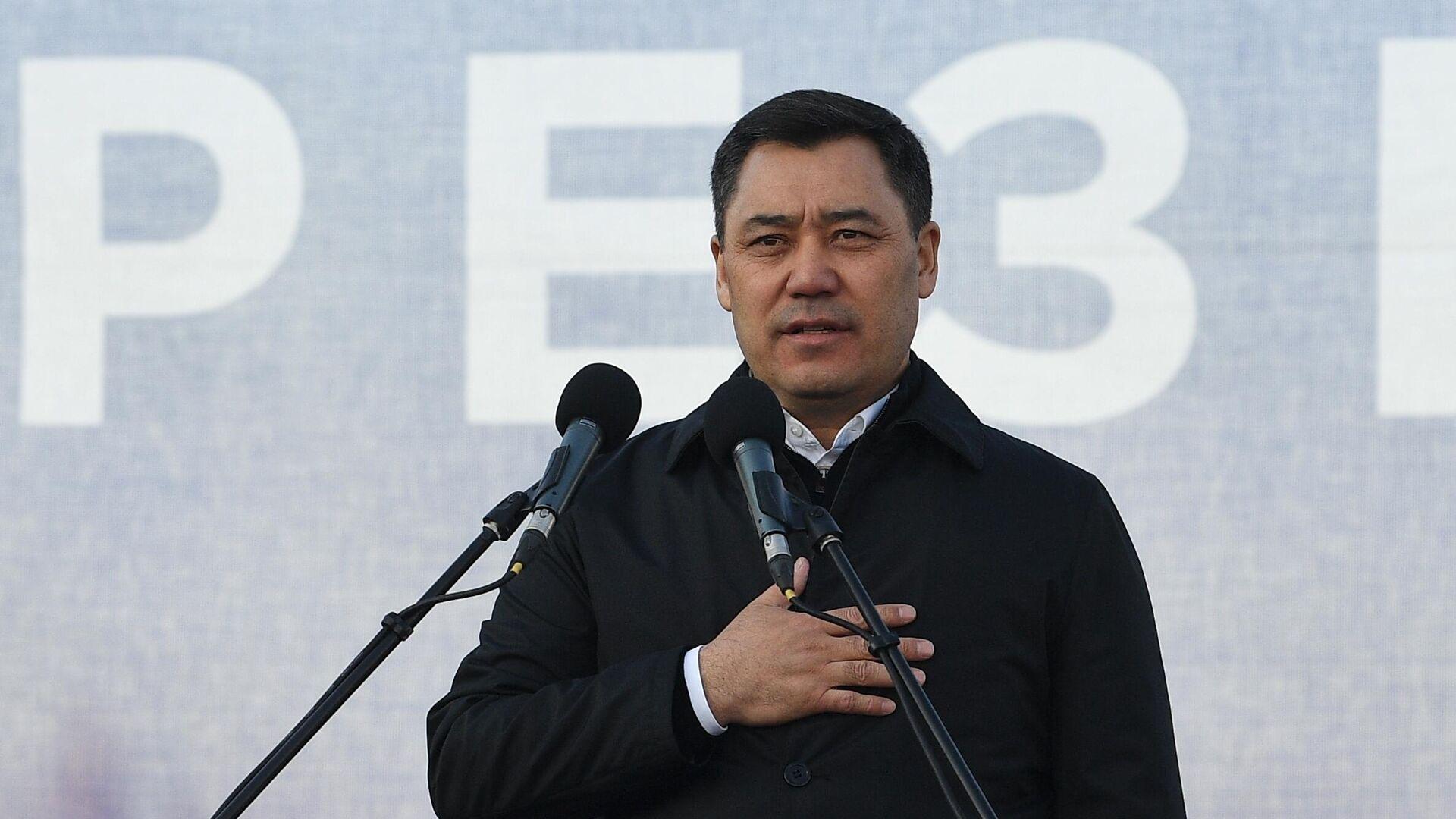 Кандидат в президенты Кыргызской Республики Садыр Жапаров выступает на митинге своих сторонников в Бишкеке - РИА Новости, 1920, 28.01.2021