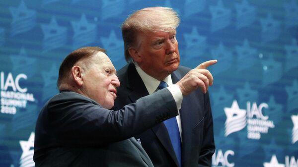 Шелдон Адельсон и Дональд Трамп