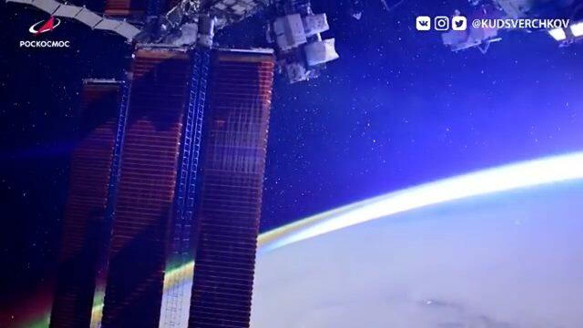 Кадры с орбиты: северное сияние, рассвет, Млечный путь и миллионы звезд - РИА Новости, 1920, 14.01.2021