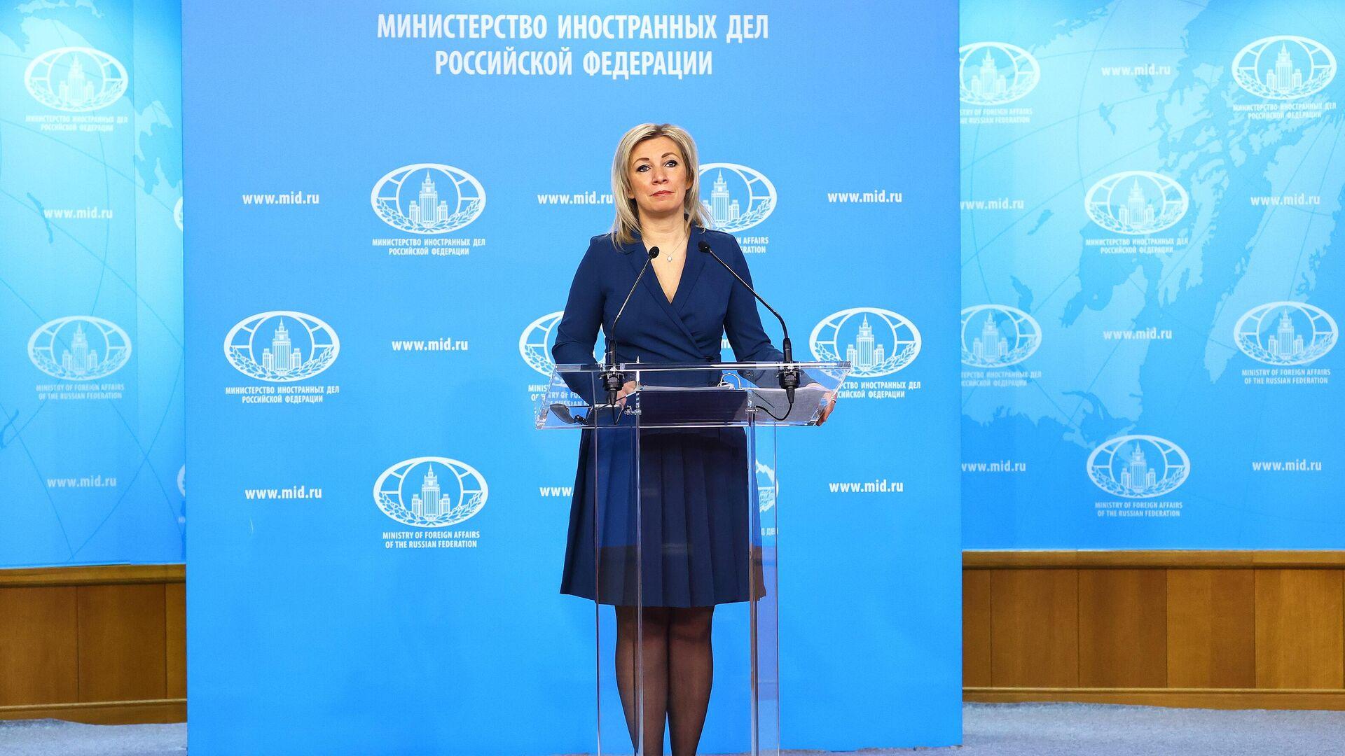 Официальный представитель Министерства иностранных дел России Мария Захарова во время брифинга в Москве - РИА Новости, 1920, 20.01.2021
