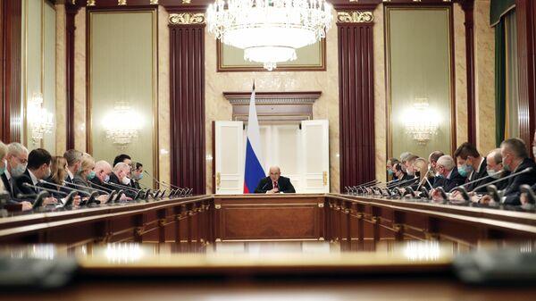 Председатель правительства РФ Михаил Мишустин проводит совещание с руководством аппарата правительства РФ
