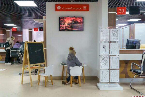 Центр Мои Документы на улице Медиков