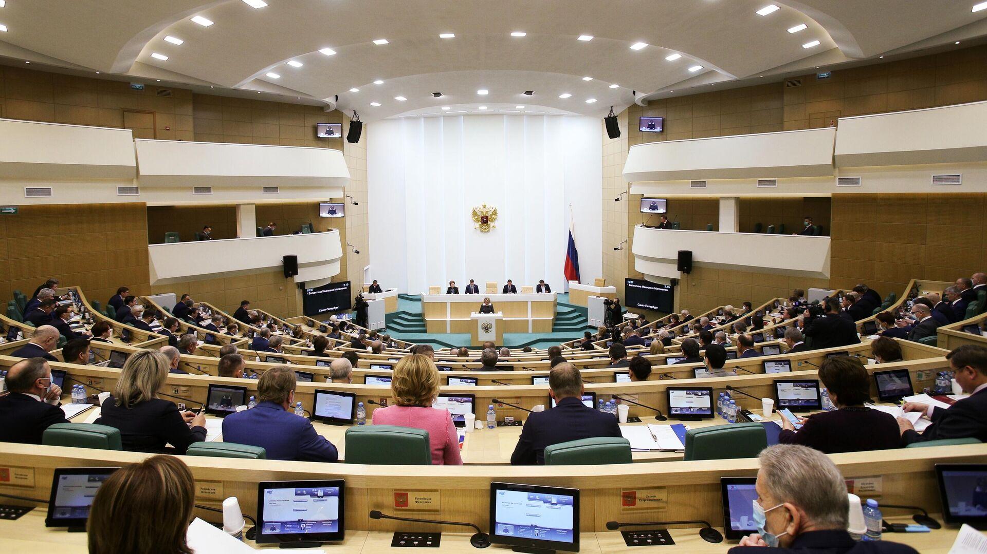 Первое пленарное заседание весенней сессии Совета Федерации РФ - РИА Новости, 1920, 17.02.2021