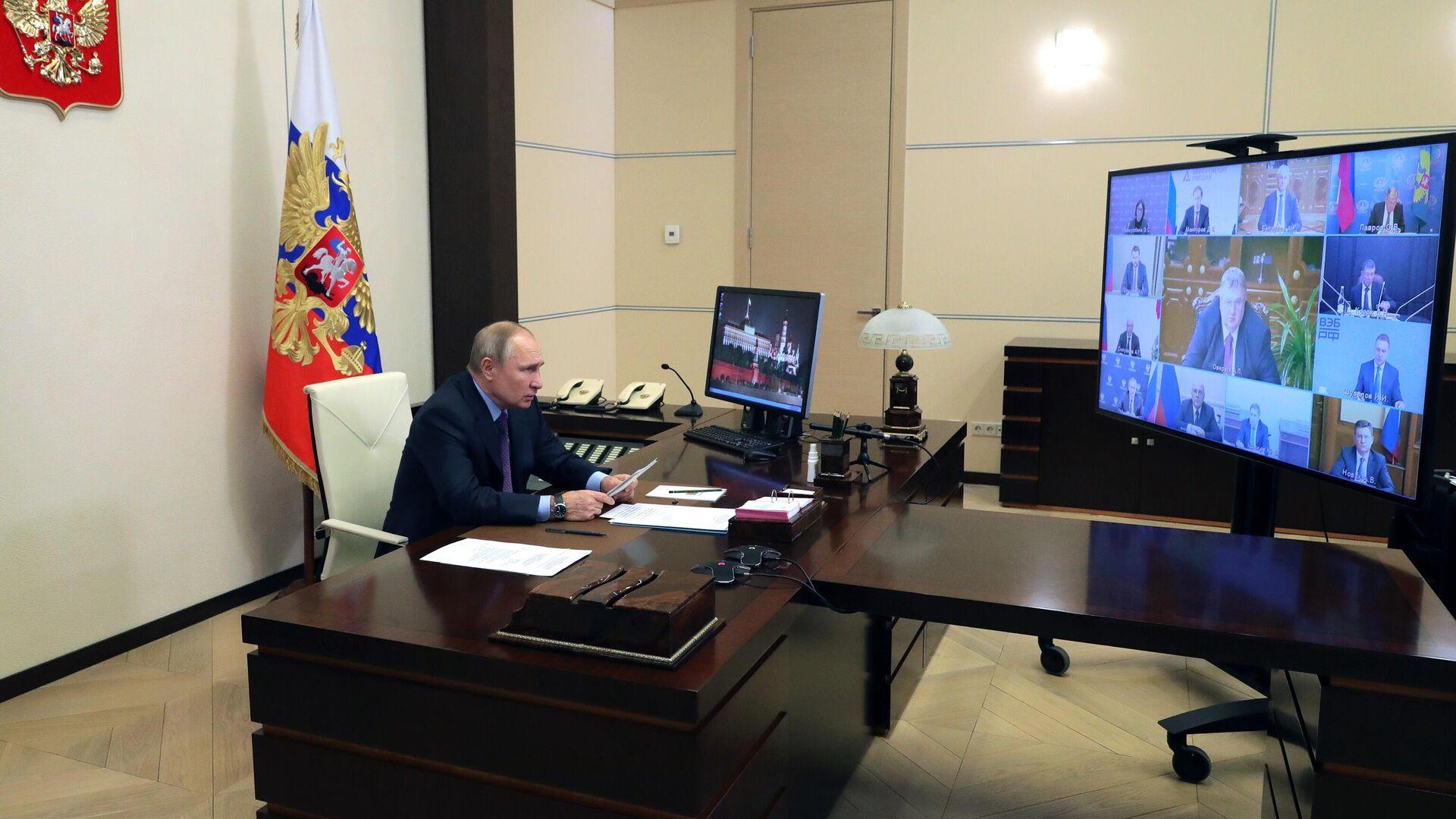 Президент РФ Владимир Путин проводит в режиме видеоконференции совещание по стратегии интеграции на пространстве ЕАЭС - РИА Новости, 1920, 20.01.2021