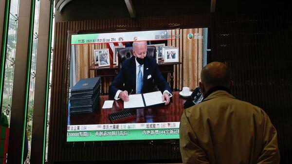 Трансляция инаугурации избранного президента США Джо Байдена в Гонконге, Китай