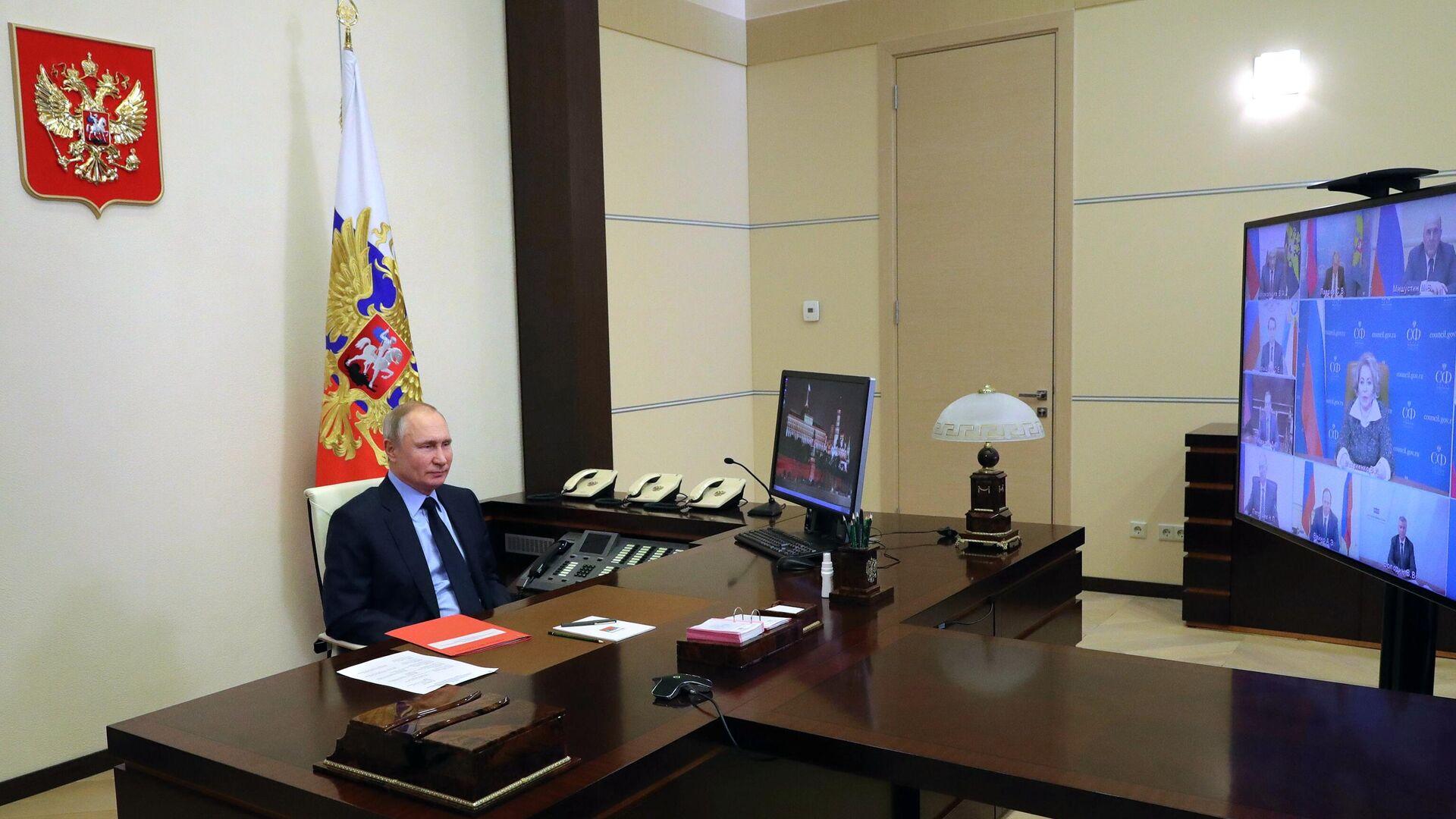 Путин обсудил с Совбезом вопросы стратегической стабильности