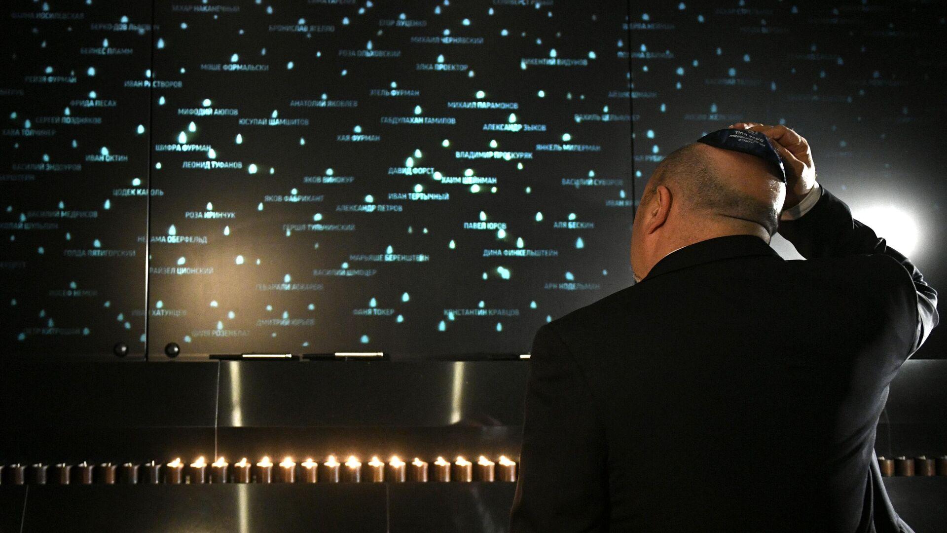 Церемония зажжения свечей, посвященная Международному дню памяти жертв Холокоста - РИА Новости, 1920, 26.01.2021