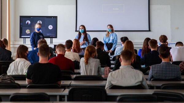 Студенты в аудитории Дальневосточного федерального университета во Владивостоке