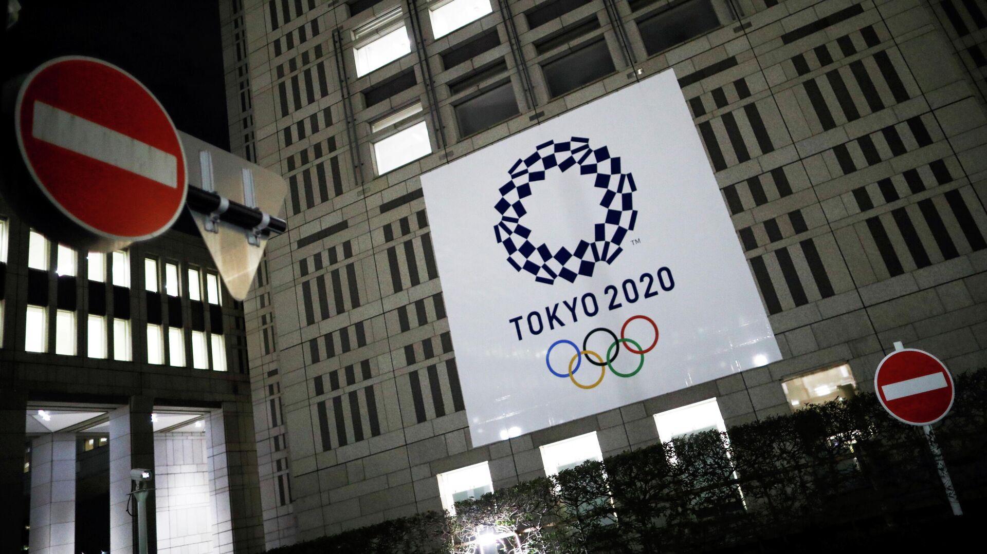 Логотип Олимпийских игр в Токио - РИА Новости, 1920, 26.01.2021