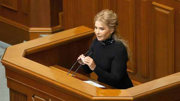 Юлия Тимошенко выступает на заседании первой пленарной сессии Верховной рады Украины в 2021 году