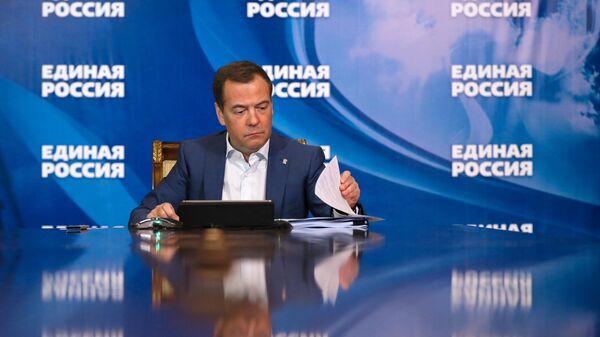 Председатель Единой России, заместитель председателя Совета безопасности РФ Дмитрий Медведев выступает на втором социальном онлайн-форуме партии Единая Россия
