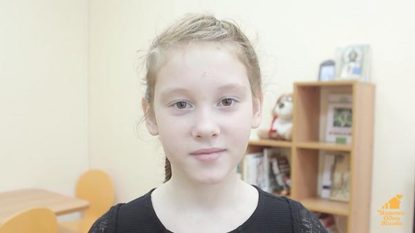 Анастасия П., январь 2016, Республика Коми