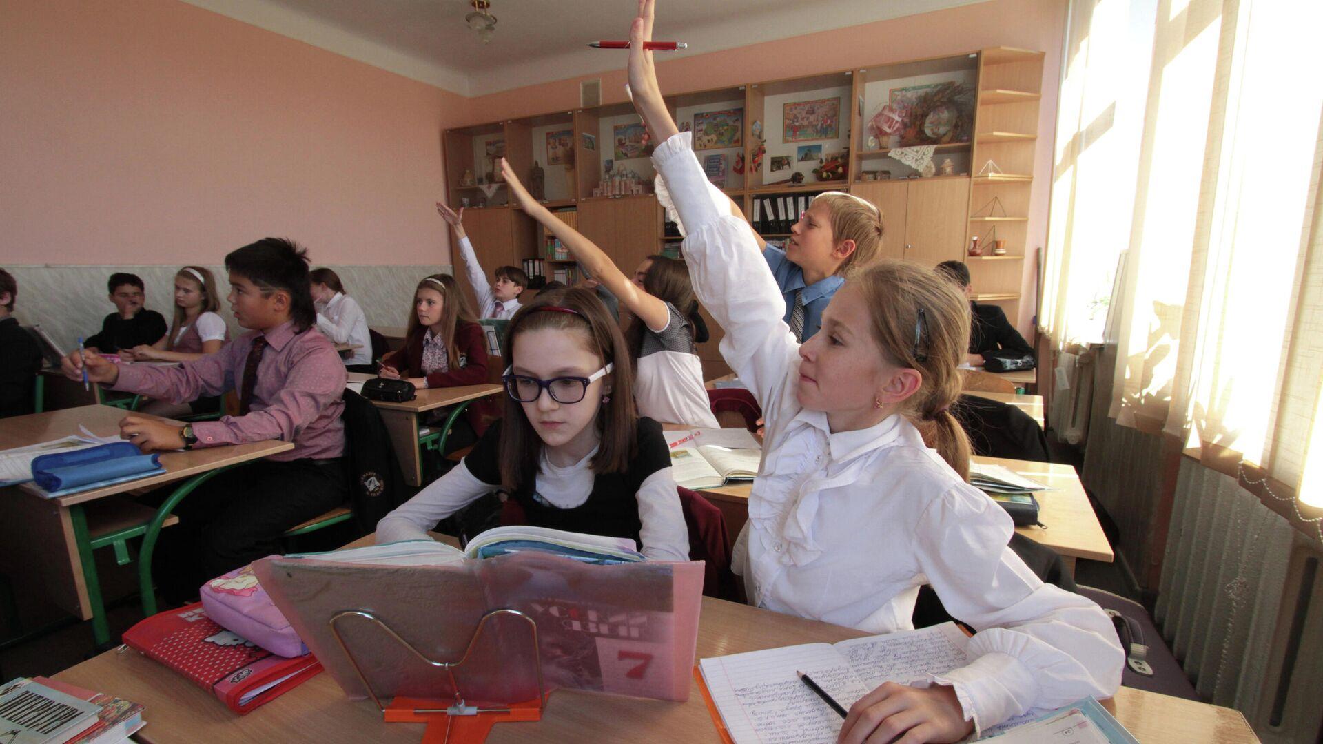 Ученики украинской школы - РИА Новости, 1920, 12.04.2021
