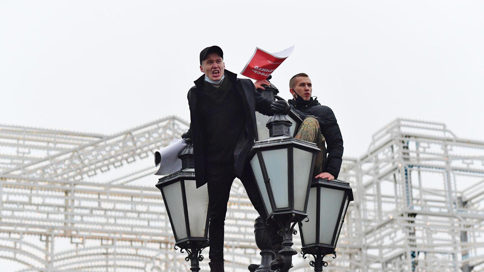 Участники несанкционированной акции в Москве - РИА Новости, 1920, 30.01.2021