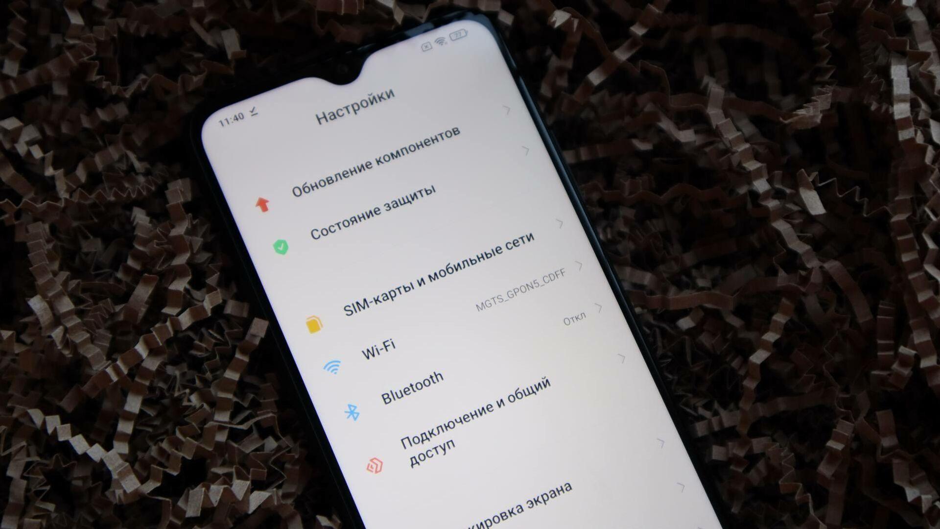 Названы смартфоны Xiaomi, которые получат MIUI 13
