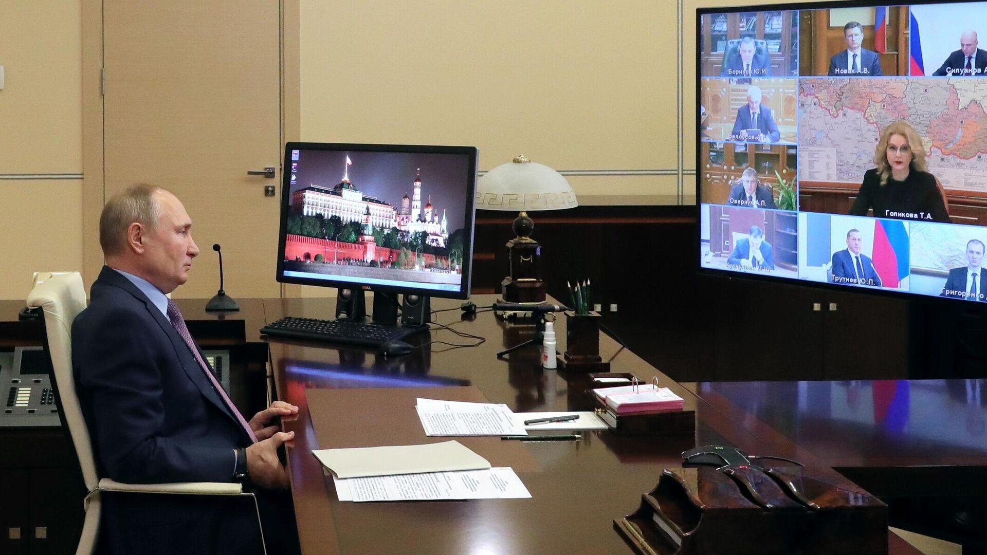 Президент РФ Владимир Путин проводит в режиме видеоконференции совещание с членами правительства РФ - РИА Новости, 1920, 28.01.2021
