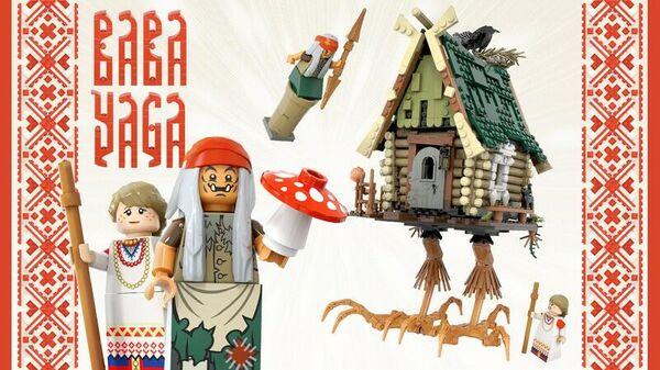 Проект русского художника Артема Бизяева для Lego