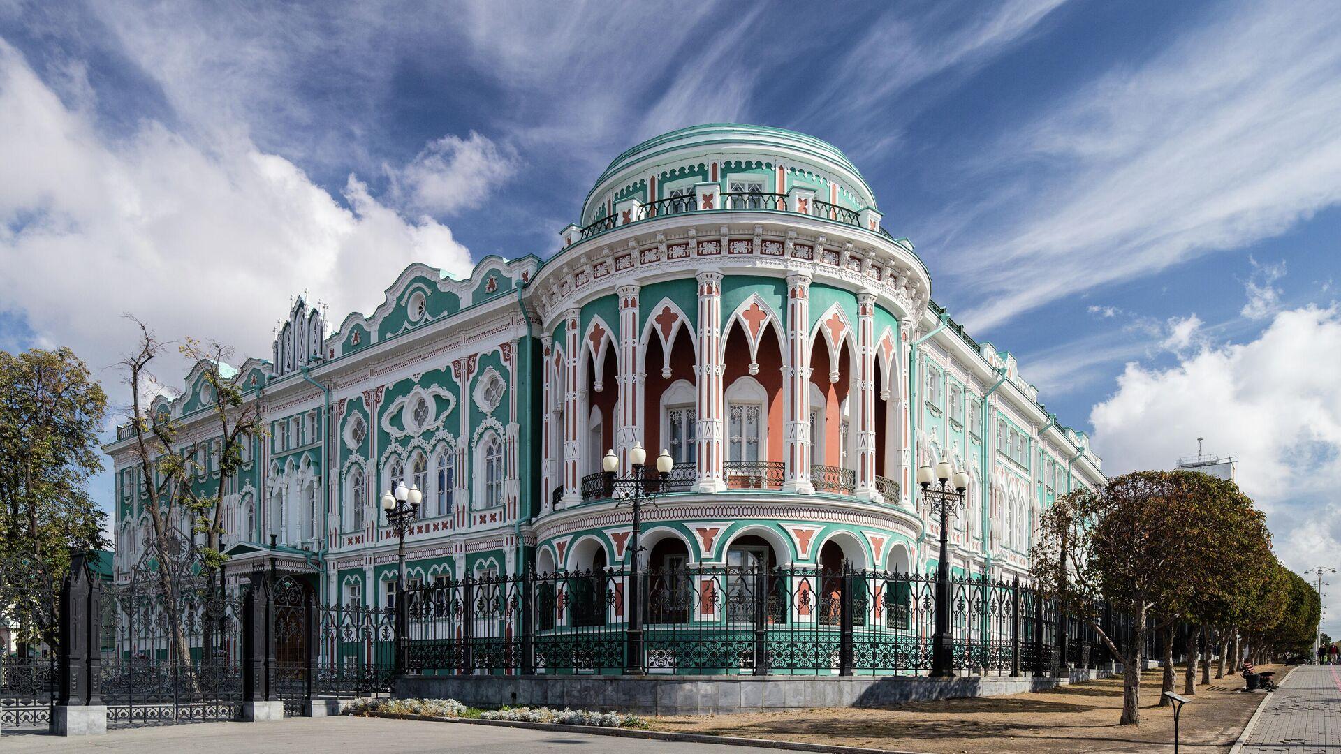 Дом Севастьянова в Екатеринбурге  - РИА Новости, 1920, 02.02.2021
