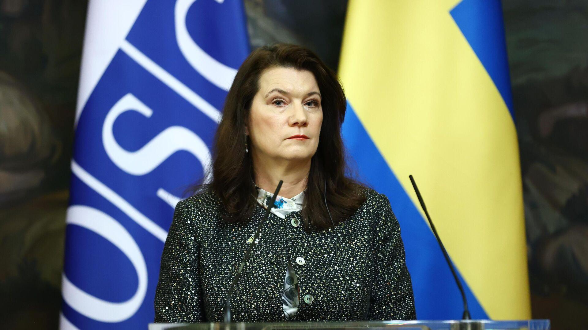 Министр иностранных дел Швеции Анн Линде на пресс-конференции по итогам встречи с Сергеем Лавровым в Москве - РИА Новости, 1920, 29.07.2021