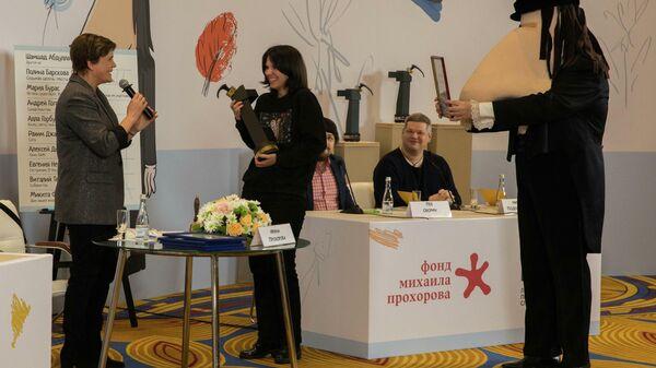 Конец света, моя любовь Аллы Горбуновой – победитель премии НОС