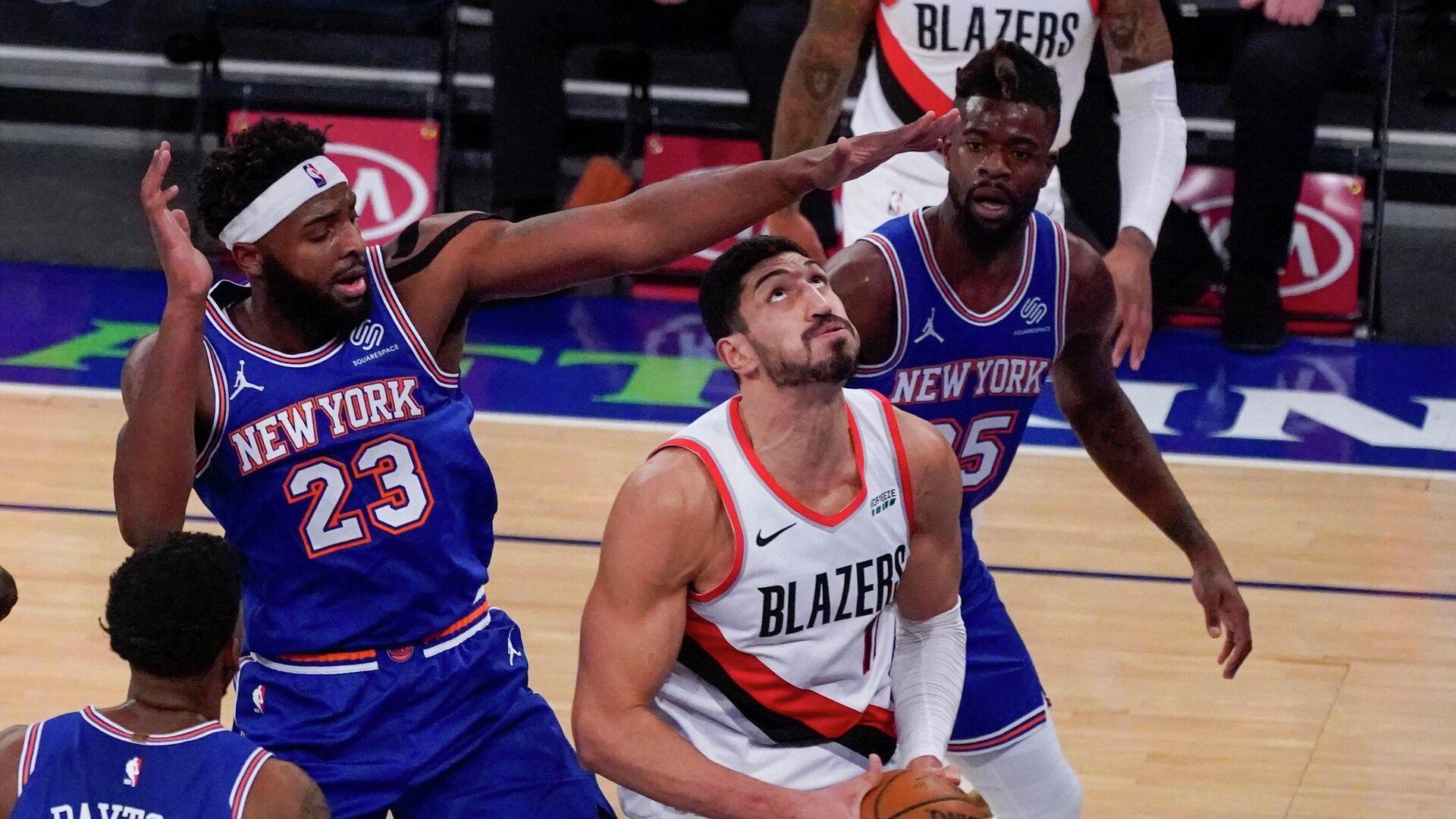 Игровой момент матча НБА Нью-Йорк Никс - Портленд Трэйл Блэйзерс - РИА Новости, 1920, 06.02.2021