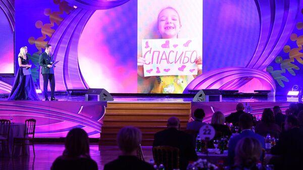 Торжественная ежегодная церемония вручения премии ассоциации онкологических пациентов Будем жить! в Государственном Кремлевском дворце