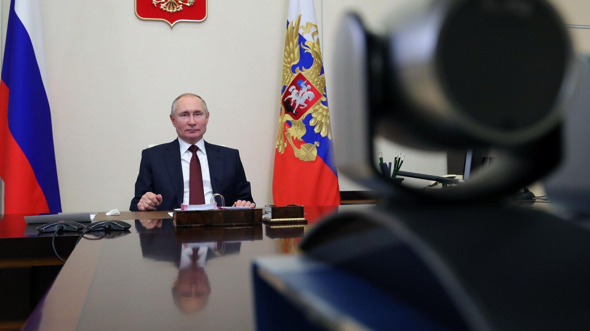 Президент РФ Владимир Путин проводит заседание Совета по науке и образованию в режиме видеоконференции - РИА Новости, 1920, 17.02.2021