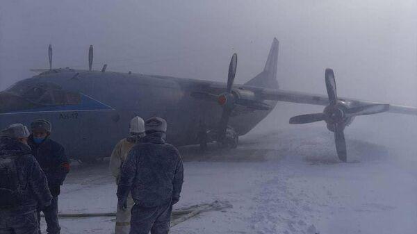 Место жесткой посадки самолета Ан-12БК на острове Итуруп