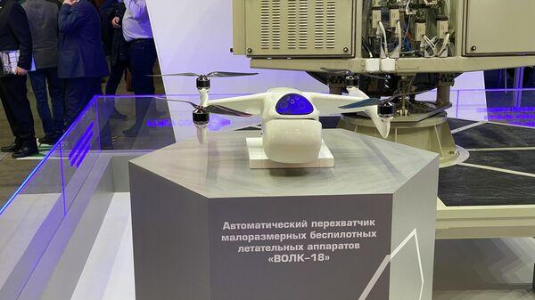 Модернизированный вариант новейшего беспилотника-перехватчика Волк-18