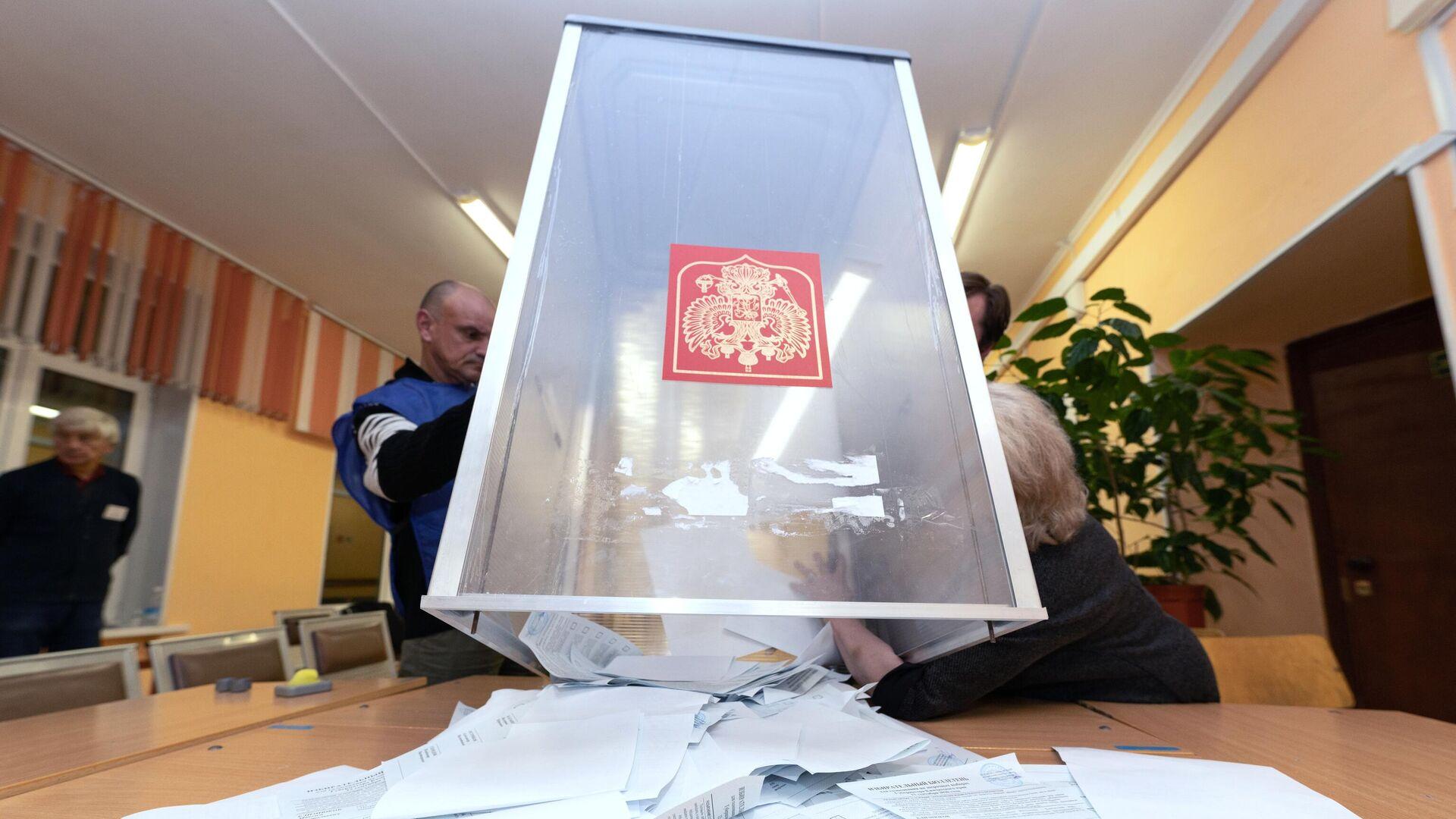 Избирательная кампания в России начнется в конце июня