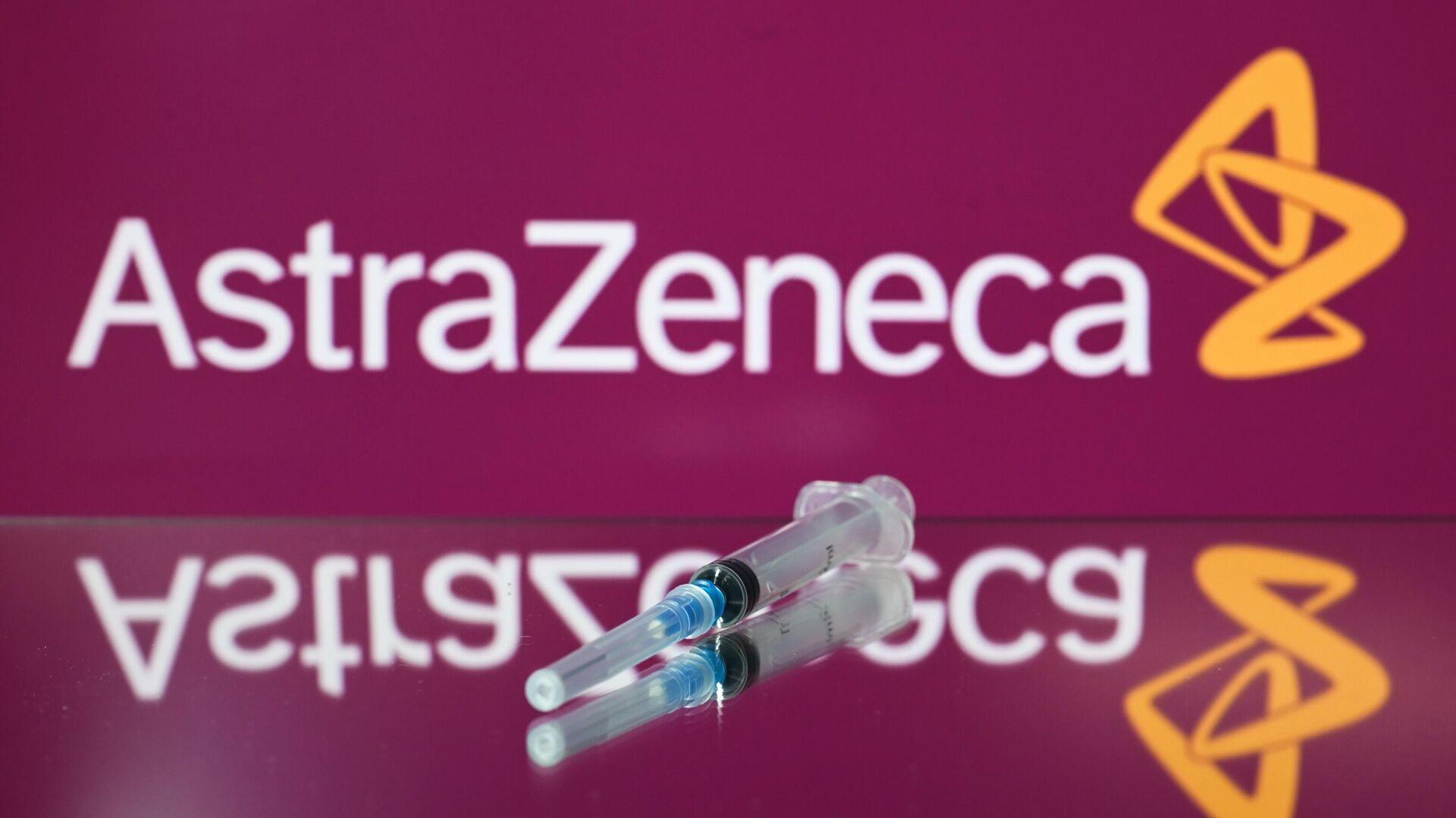 Вакцина от коронавируса британо-шведской компании AstraZeneca и Оксфордского университета - РИА Новости, 1920, 23.02.2021