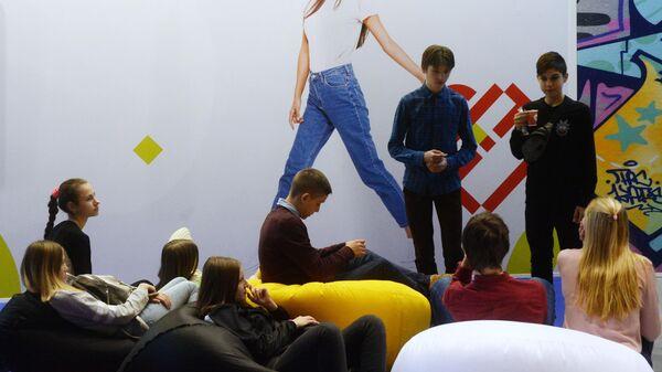 В Новосибирске открылся ресурсный центр для подростков Тут поймут