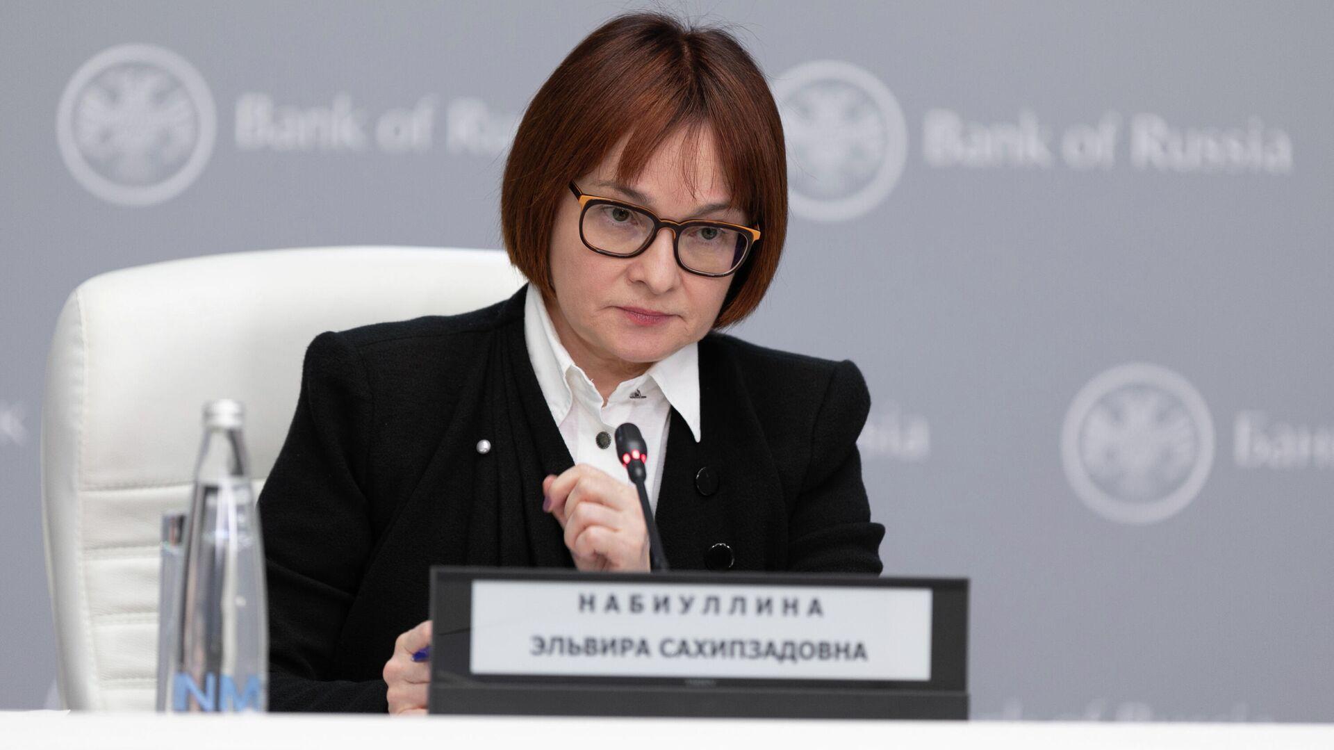 Председатель Центрального банка РФ Эльвира Набиуллина - РИА Новости, 1920, 18.02.2021